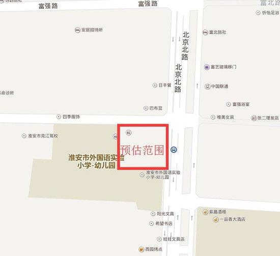 淮安市清江浦区九月连拆三块地!!看看这些地块有你家吗??